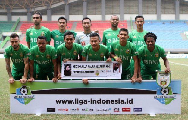 Photo of Menang Telak dari Mitra Kukar FC, Bhayangkara FC Semangat Lawan Persija